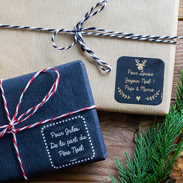 Famille coordonnées Noël Maison Cadeau Imprimé Ou Toile Personnalisé Noir